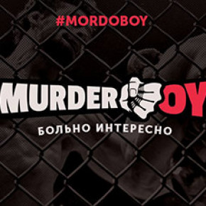 Murderboy.TV