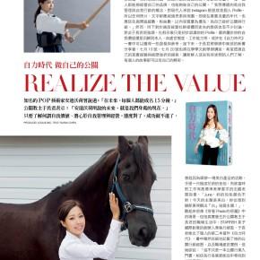 {公關教主于長君} 自力時代 做自己的公關 Vogue 2019年七月號