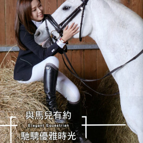 {公關教主于長君} 華航雜誌 潮旅 Ciao 三月號專訪