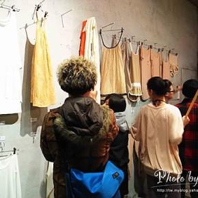 實驗性服裝品牌Pyjamaz