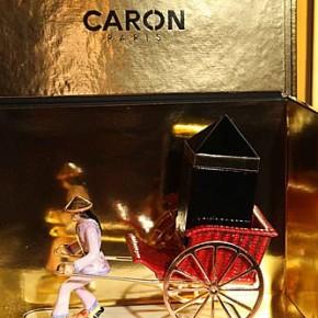 法國百年頂級香氛品牌CARON卡朗
