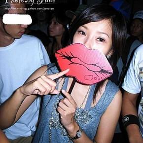 華人饒舌歌手 蛋堡 2009演唱會