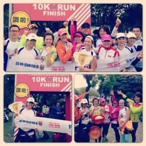 K-Swiss 10K Run + 壽桃慶生趴