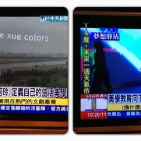 Xue Xue 學學文創