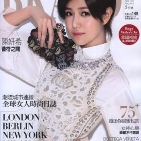 BRAND 名牌誌五月號 2013 – Taipei 台北時尚公關的風格速遞