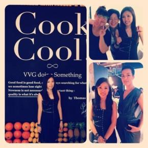 VVG 好樣打造台灣首次飲食藝術文化展演 讚啦 !