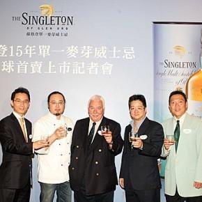 台灣全球首賣  蘇格登15年單一麥芽威士忌