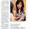 Career 職場情報誌 2010.2 NO.406