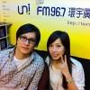 環宇廣播電台UNI FM96.7錄音