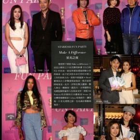 公關教主于長君自力時代新書派對 Prestige 雜誌5月號報導